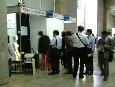 CEATEC JAPAN 2005 展示の様子04
