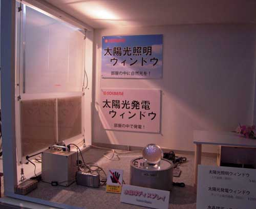 CEATEC JAPAN2012 展示の様子02